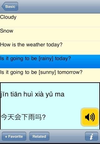 China2Go Talking Phrase Book