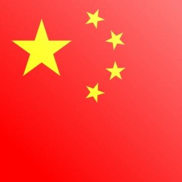 Chinese.