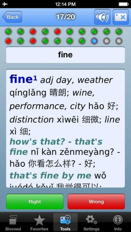 Chinese <-> English Slovoed Compact talking dictionary