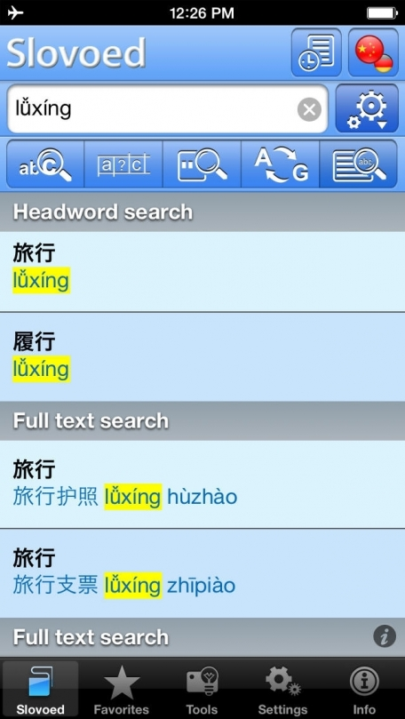 Chinese <-> German Slovoed Compact talking dictionary
