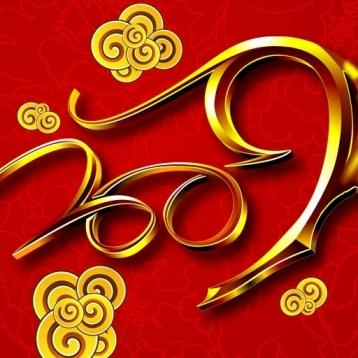 Chinese Horoscope 2009