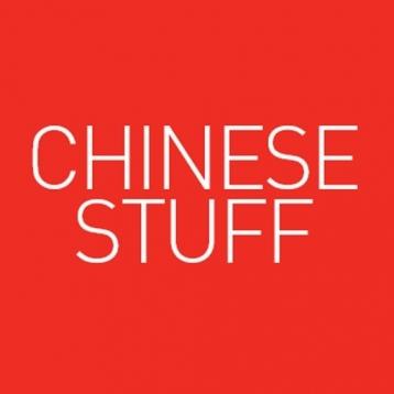 Chinese stuff (illutstrator).
