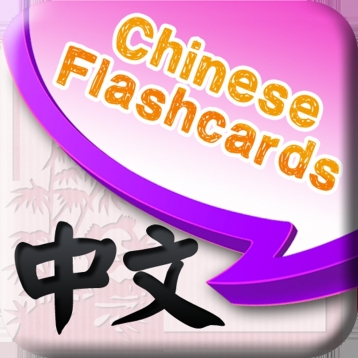 Chinese Vocabulary Free - Flashcards for Beginners & Kids