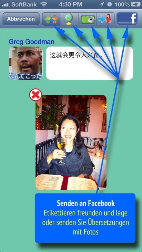 Chinesisch - Talking German to Chinese Translator + Phrasebook