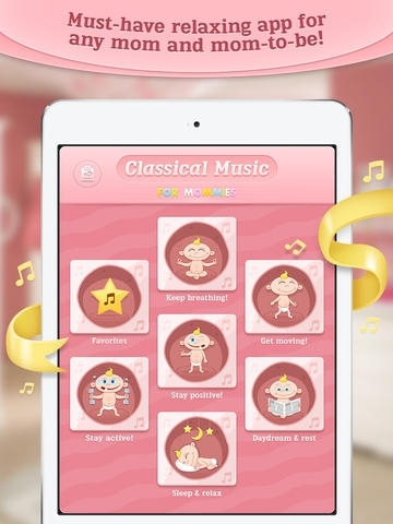 Classical Music for Mommies Exclusive