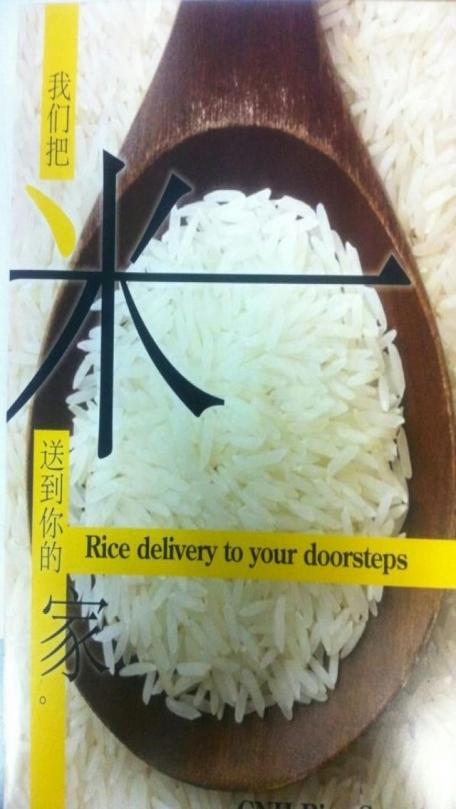 CNH Rice Supply