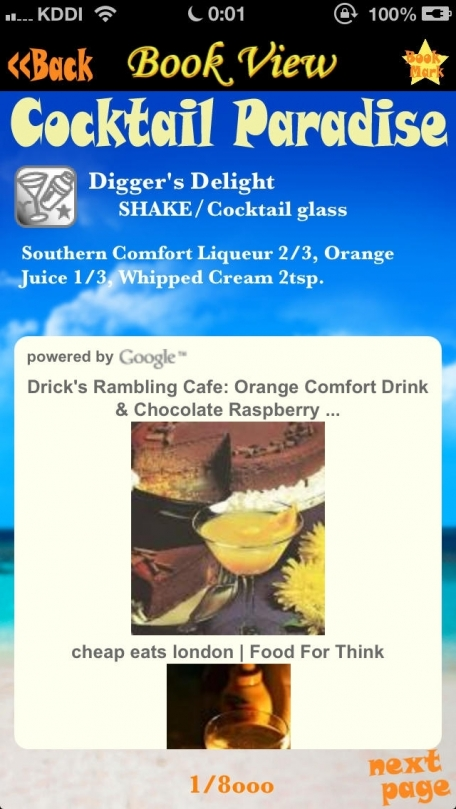 Cocktail Paradise free -Bartender's Drink Recipes-