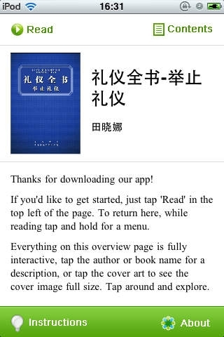 Collections of Etiquette: Manners, nciku Reader Edition (Simplified Chinese)