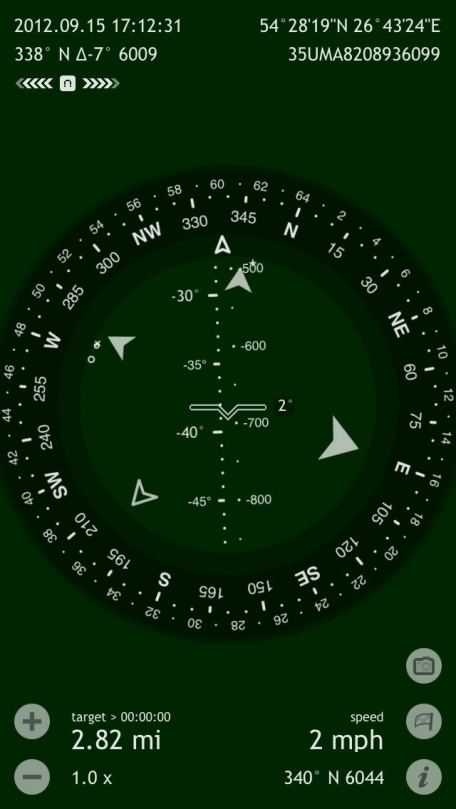 Commander Compass Lite