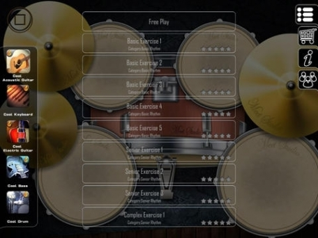 Cool Drum