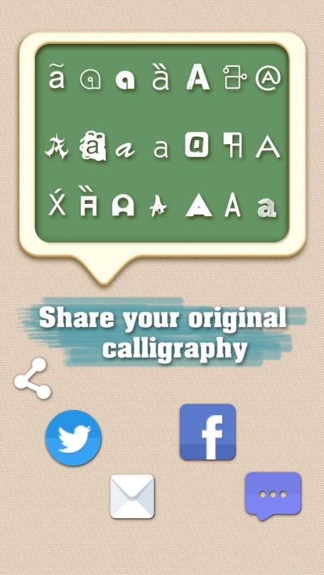 Cool Font Maker
