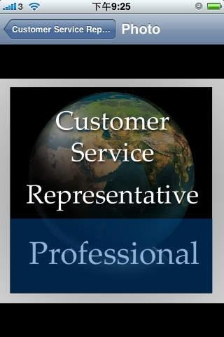 Customer Service Representative Handbook (Professional Edition)