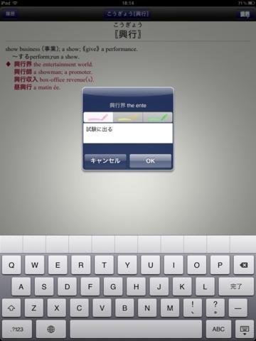 Daily   Concise Japanese-English/English-Japanese Dictionary