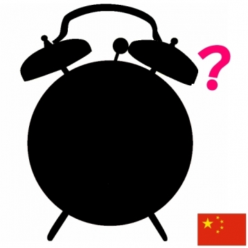 Daily Necessities Silhouette Quiz (Chinese)