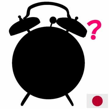 Daily Necessities Silhouette Quiz (Japanese)