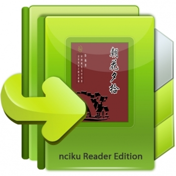 Dawn Blossoms Plucked at Dusk, nciku Reader Edition (Simplified Chinese)