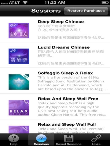 Deep Sleep by Glenn Harrold (Chinese Version)