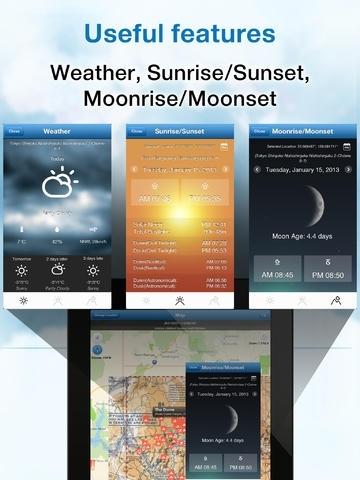 DIY Map GPS (App for World Travelers)