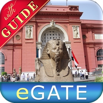 Egyptian Museum (Cairo) - Egypt