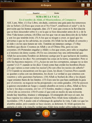 El Corán. 114 Azoras. Audio y textos