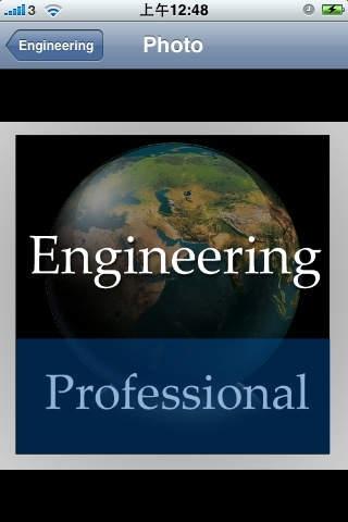 Engineering Handbook (Professional Edition)