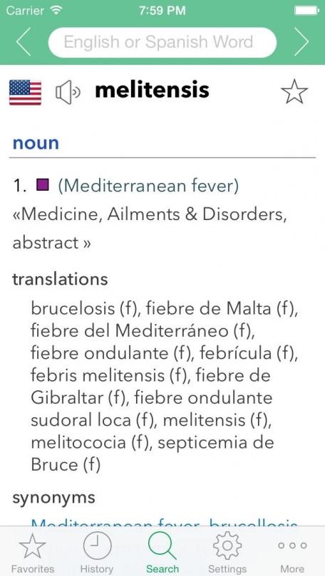 English-Spanish Medical Dictionary