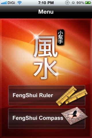 Fengshui Ruler & Compass