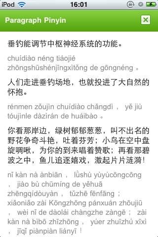 Fishing Skills and Techniques, nciku Reader Edition (Simplified Chinese)