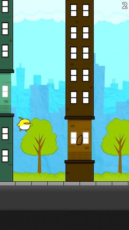 Flappy The City Flyer - Premium
