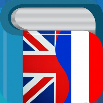 French English Dictionary Free / Dictionnaire Anglais Français Gratuit