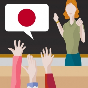Gengo Grammar - Japanese