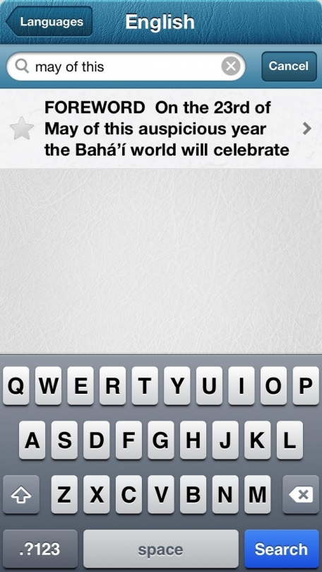 God Passes By: Baha'i Reading Plan