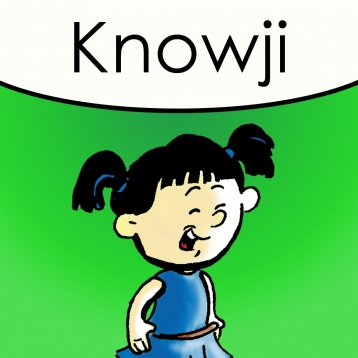 Knowji Vocab 3 Audio Visual Vocabulary Flashcards: A learning, memorization and pronunciation system with spaced repetition, ages 8 to 99 and ELL learners.