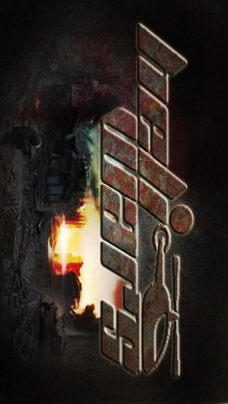 Heli War Pro