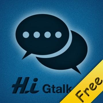 Hi Gtalk HD Lite