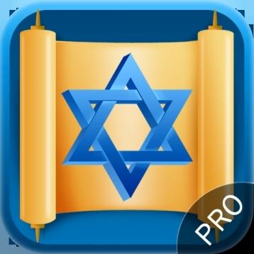 iJew Blessings Pro - Blessings for all Jewish Holidays and Occasions