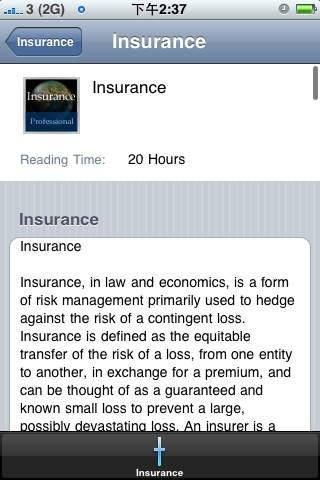 Insurance Handbook (Professional Edition)