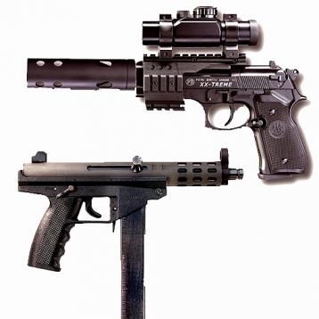 Interactive Guns
