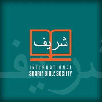 International Sharif Bible Society