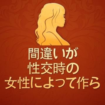 Japan Bedroom Misunderstadings