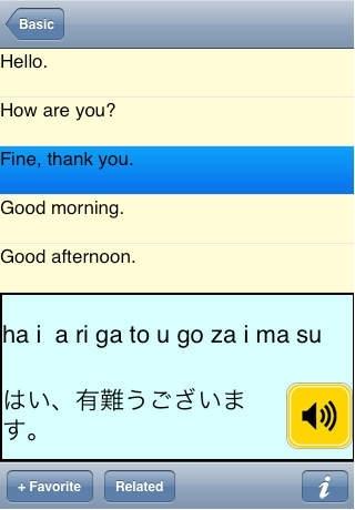 Japan2Go Talking Phrase Book