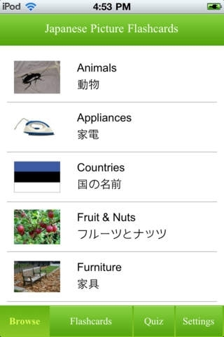 Japanese English Flashcards & Picture Dictionary