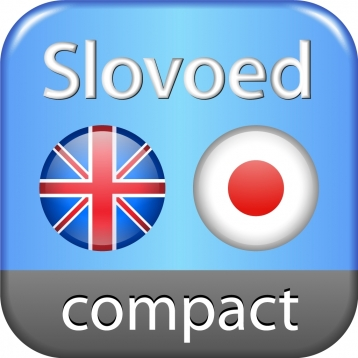 Japanese <-> English Slovoed Compact talking dictionary