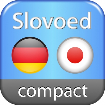 Japanese <-> German Slovoed Compact talking dictionary