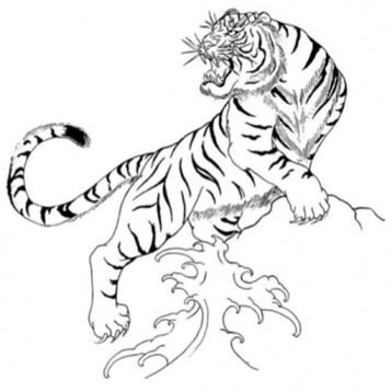 Japanese Horicho Tattoo Designs