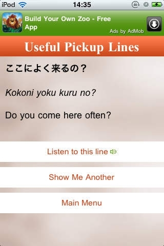 Japanese Pick-Up Lines