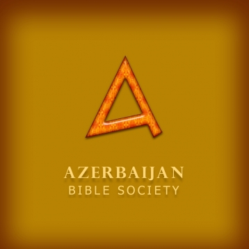 Bible Müqeddes Kitab Shirketi