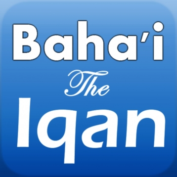 Kitab-i-Iqan: The Book of Certitude Baha\'i Reading Plan