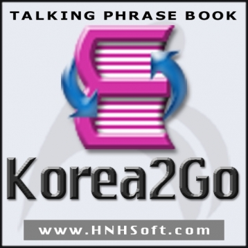 Korea2Go Talking Phrase Book