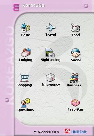 Korea2Go Talking Phrase Book